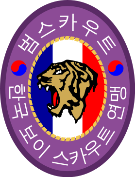 Tiger Scout / South Korea